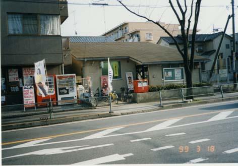 公立大学法人 埼玉県立大学 - spu.ac.jp